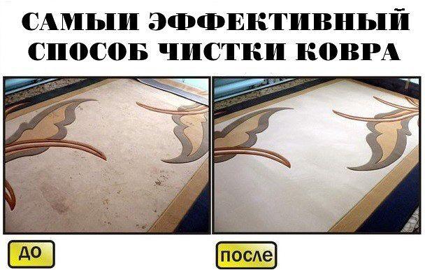чистка ковров киев цена, мойка ковров от УХ